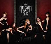 """Queen B'z Makes a Provocative but Controversial Debut with """"Bad"""""""
