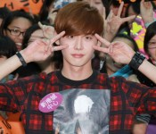 """Lee Jong-suk, """"Star Disease,"""" and the Burden of Public Expectations"""