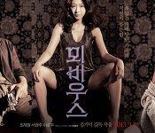 "The Phallic Discourse of Kim Ki-duk's ""Moebius"""
