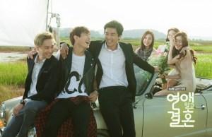 20140811_seoulbeats_MarriageNotDating