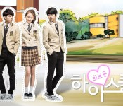 High School-Love On, Episodes 1-4: Cute and Fluffy