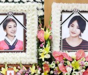 Roundtable: Ladies' Code, The Idol Industry and Road Safety