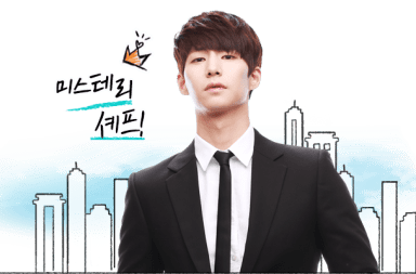 20140926_seoulbeats_jaerim6