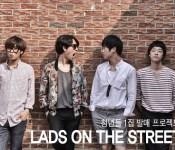 K-pop Indie Gem: The Lads