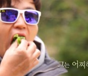 Three Meals a Day, Meokbang, and the Korean Food Trend