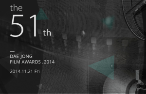 20141122_seoulbeats_daejongfilmfestival3