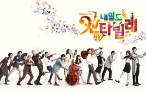 20142411_seoulbeats_tomorrowcantabile9