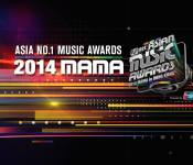 MAMA 2014: The Expected, the Unexpected and More