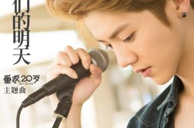 20141203_seoulbeats_luhan