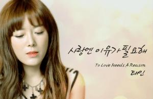 20150831_seoulbeats_taein.jpg
