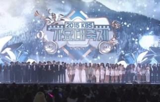 20160101_seoulbeats_kbs_gayoopening