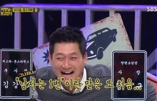 20160215_seoulbeats_thebossiswatching2