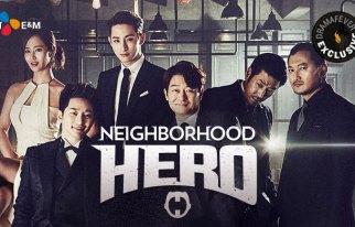 20160223_seoulbeats_neighborhoodhero