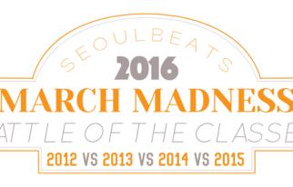 20160303_seoulbeats_marchmadness2016