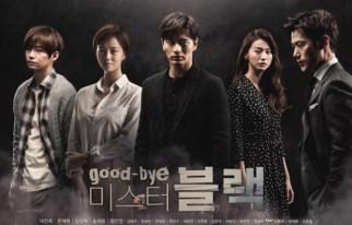 20160328_seoulbeats_GoodbyeMrBlack