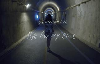 20160620_seoulbeats_baek_yerin_bye_bye_my_blue_5