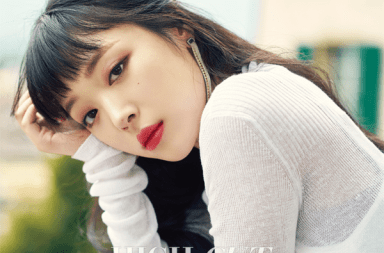 Sulli | High Cut