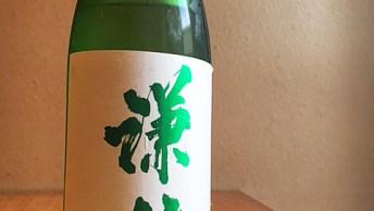 『謙信 純米吟醸・五百万石』1800ml 3024円(税込み)