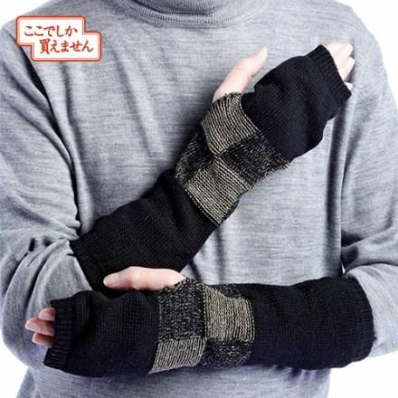肌に触れてもちくちくしないシルク100%のハンドグローブ。吸湿・放湿性に優れたシルクは、長時間つけていても蒸れにくい。パソコンのキーボード操作のときにも肘から指先まで温かく快適。