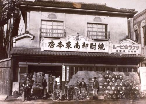東酒造歴史(3)_s