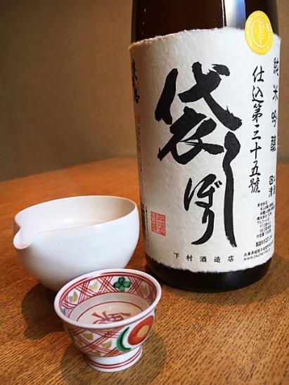 『奥播磨・袋しぼり三十五號 1800ml 4649円(税込み)』