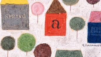 表紙原画、画:花森安治、『暮しの手帖』( 1世紀 19 号、1953年 3月 1日刊)に掲載、世田谷美術館蔵
