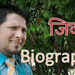 Nepali Comedy Artists Profiles