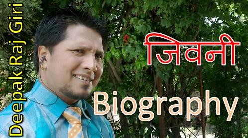 deepakraj giri biography