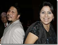 deepa shree & deepak Raj