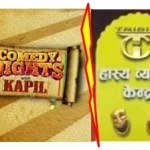 Is Manoj Gajurel's HBC Nepali version of Comedy Nights with Kapil ?