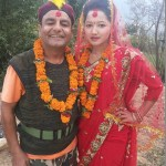 Harke Haldar got married