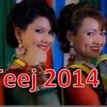 Teej 2014 song – Chora Janmela