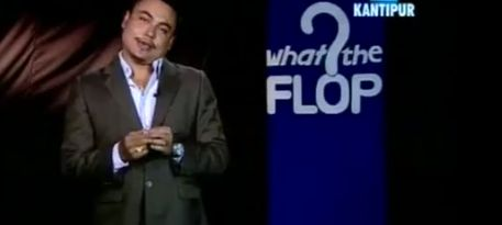 What The Flop - September 15, 2014