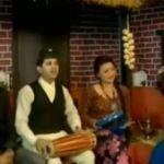Dohori Ukali Orali - December 15, 2014