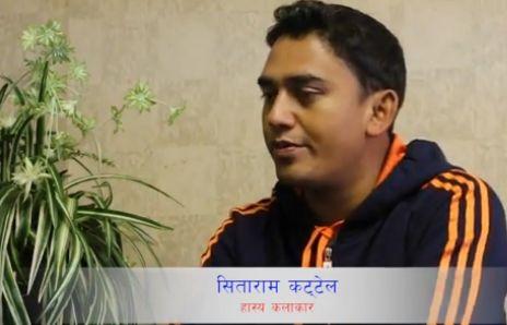 Interview of Sitaram Kattel (Dhurmus)