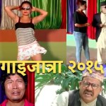 Gaijatra 2015 comedy video collection including Sunny Leone Saree