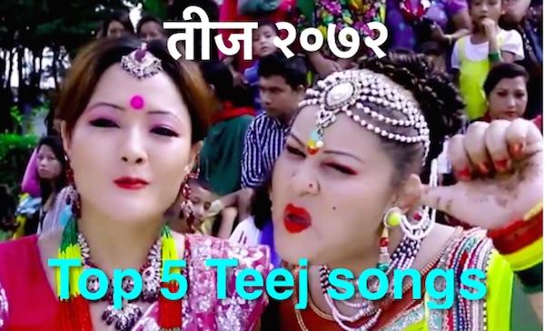 top 5 teej songs