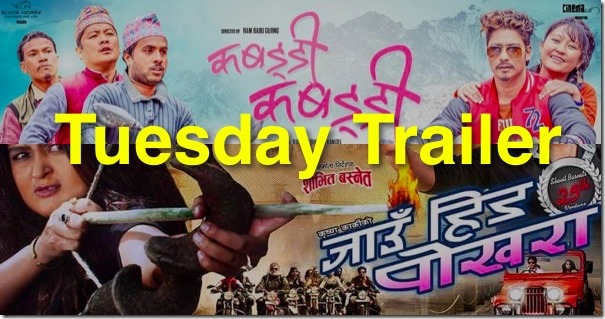 tuesday trailer kabaddi jau pokhara