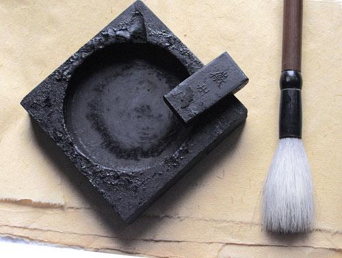 La Belleza de la tipografía: Sistemas de escritura y Caligrafía de alrededor del mundo (4/6)