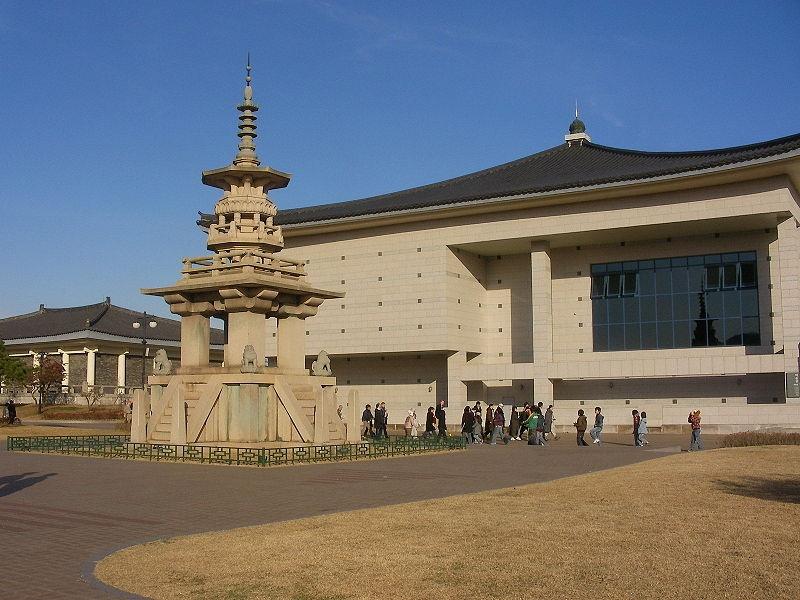 museo Gyeongju 1