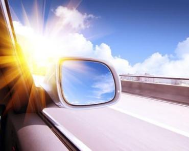 Как остудить машину летом