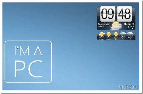 Часы HTC Sense на компьютере. Рабочий стол