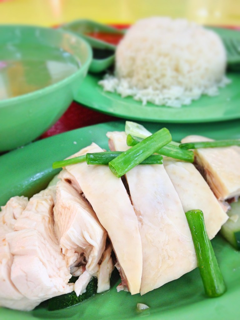 Ming Kee Chicken Rice