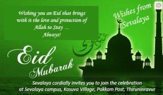 happy eid mubarak greetings.