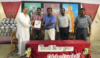 Tamil New year Celebration on 13-April-2017 (61)