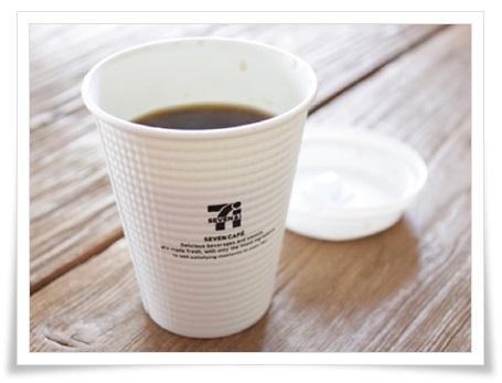 セブンイレブンのコーヒーがマイボトル持参でおかわり無料?wwww