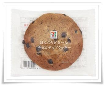 セブンプレミアムのクッキー種類多っ!おすすめやカロリーも紹介!ほんのりビターなチョコチップクッキー(1枚)