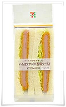 セブンイレブンのサンドイッチ!一度は食べたい人気ランキングbest7、ハムカツサンド(香味ソース)
