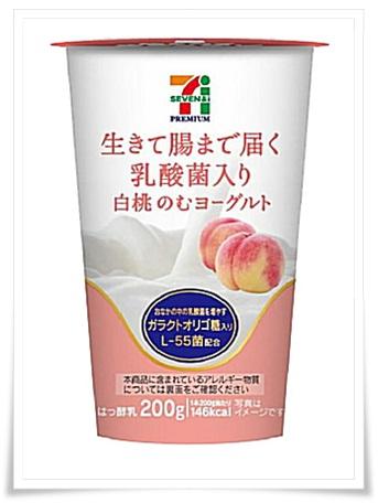セブンイレブンの飲むヨーグルトに変化が?値段やカロリーまとめ!白桃 のむヨーグルト(200g)
