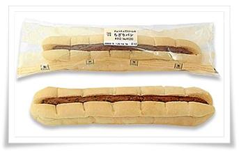 セブンイレブンはパンも凄い!超おすすめな人気ランキングBEST11チョコチップクリームのちぎりパン